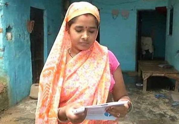 Ngân hàng đã nhanh chóng điều chỉnh số tiền lại cho cô Yadav. (Ảnh: Internet)