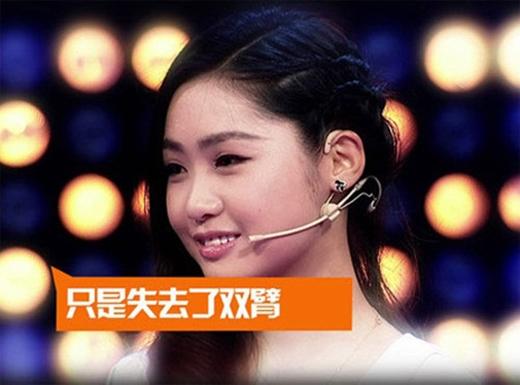 Yang Pei có một khuôn mặt xinh đẹp tựa trăng rằm
