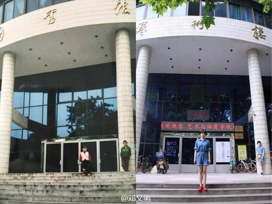 Bộ ảnh được kết hợp giữa những bức ảnh cũ được chụp từ năm 1997 và ảnh mới chụp năm 2016 với cùng một nhân vật chính, cùng một tư thế, một địa điểm.