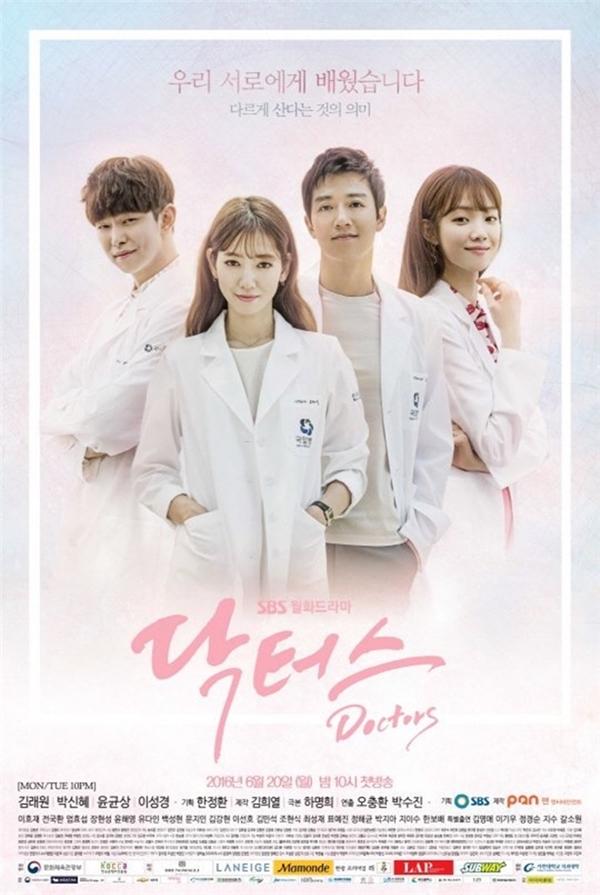 Poster mới của phim