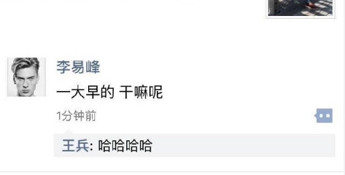 Lý Dịch Phong nói chuyện cùng bạn bè để gián tiếp phản bác tin đồn mình bị bắt do sử dụngma túy