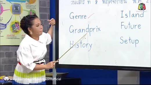 Những pha dạy tiếng Anh cười ra nước mắt của cô giáo Thái Lan