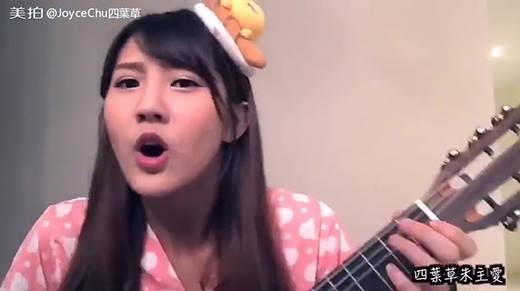 Cô gái ''Hao xiang ni'' lại gây