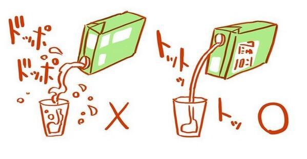 """Cách đổ sữa đúng chính là phải quay miệng hộp lên trên để không khí có đường tràn vào hộp và """"đẩy"""" sữa ra từ từ."""
