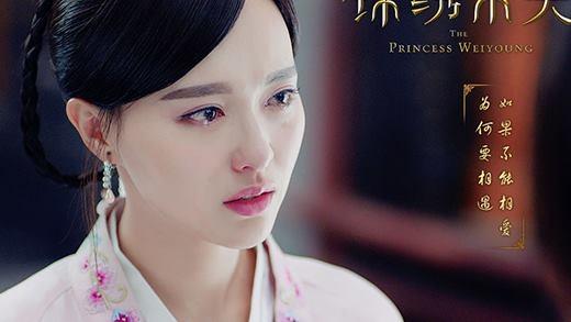 Đi tìm mĩ nhân cổ trang đẹp nhất màn ảnh Hoa ngữ cuối 2016