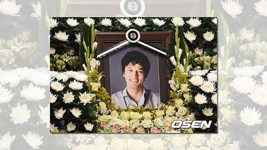 Diễn viên Kim Sung Min đặt dấu chấm hết cho cuộc sống thiếu gia