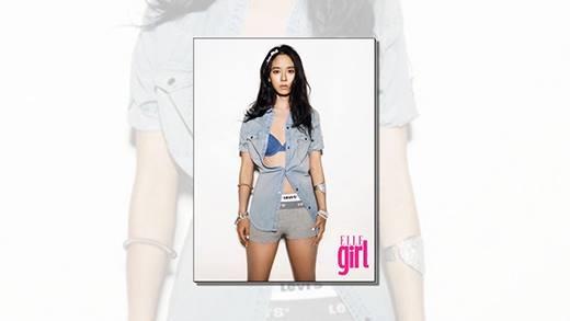 Tạp chí Elle Girl cho ra mắt bộ ảnh ''thiếu vải'' của Song Ji Hyo. Ngôi sao chụp nhiều bức để lộ cả nội y.