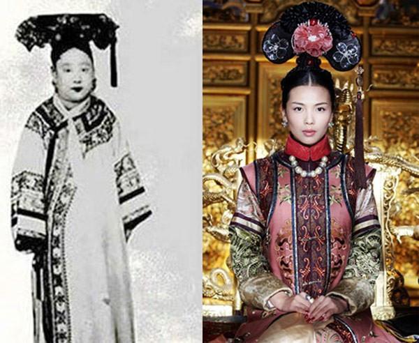 Cẩn phi,một sủng phi của Hoàng đếQuang Tự.(Ảnh: Internet)