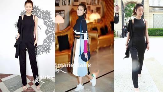 Học tập gu thời trang đẹp thanh lịch của Lâm Tâm Như