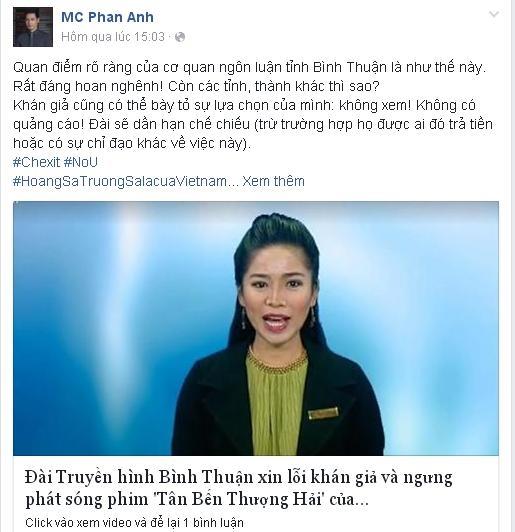 Cũng vào thời điểm này, MCPhan Anhcũng lên tiếng ủng hộ hành động thiết thực củađài Bình Thuận.(Ảnh: Internet)