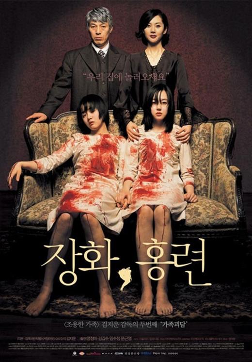 Bộ phim thuộc dòng kinh dị - tâm thần phân liệt, được đánh giá là tác phẩm kinh điển đáng sợ nhất Hàn Quốc từ trước tới nay. Phim xoay quanh hai chị em sống cùng người mẹ kế lạnh lùng độc đoán và người cha nhu nhược nên rất yêu thương nhau. Nhưng thực ra gia đình chỉ có mỗi người chị vì cô em đã bị giết hại.Từ đó,cô chị bị ám ảnh đến mức tâm thần và muốn trả thù.