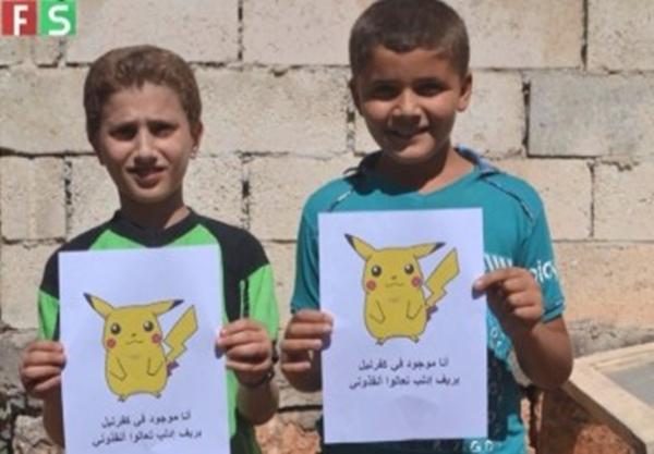 Những bức ảnh trên là một chiến dịch của Lực lượng Cách mạng Truyền thông Syria.(Ảnh: RFS)