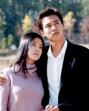 Fan tiếc nuối khi biết Won Bin bỏ vai
