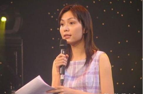 MC Ngọc Linh từng là một cái tên đình đám.