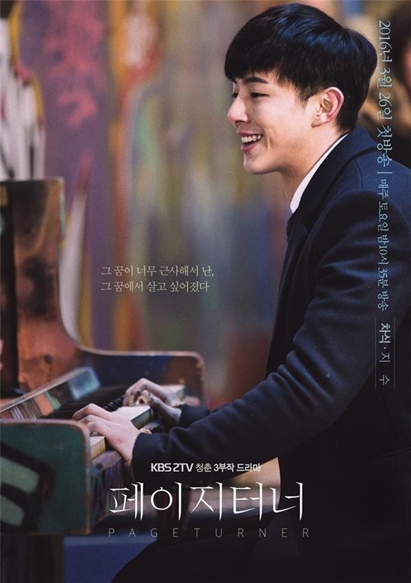 Ji Soo trong bộ phim Page Turner. (Ảnh: Internet)