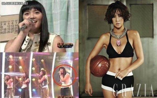 Hwang Jung Eum trước và sau khi giảm cân.