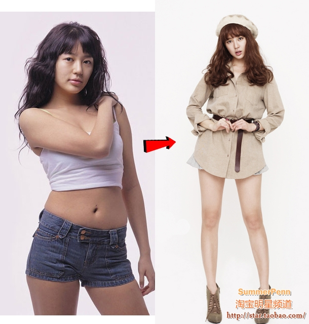 Yoon Eun Hye vô cùng xinh đẹp sau khi giảm cân.