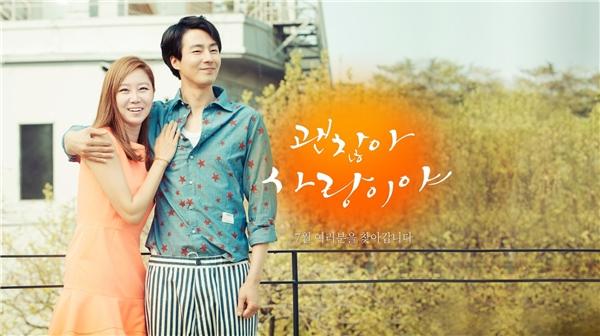 """Jo In Sungtrong """"It's Okay, That's Love"""". (Ảnh: Internet)"""