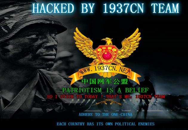Thông điệp này thường được 1937CN để lại trên giao diện của trang bị hack. (Ảnh: internet)