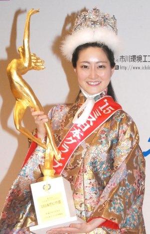 Hoa hậu Nippon2015 Chisato Haga.
