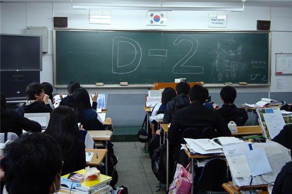 Một giờ tự học tại Hàn.(Ảnh: Internet)
