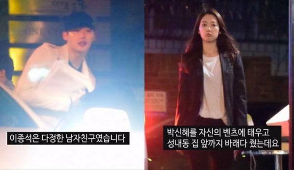 Quên Doctors và W đi! Lee Jong Suk và Park Shin Hye mới là chân ái