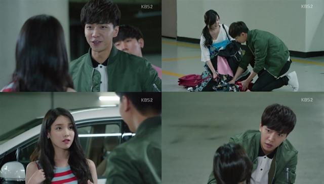 """""""Chàng rể quốc dân"""" Lee Seung Gi cũng xuất hiện chớp nhoáng trong phim."""