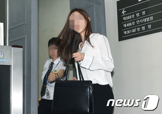 Lần xuất hiện hiếm hoi của cô Choi trước truyền thông