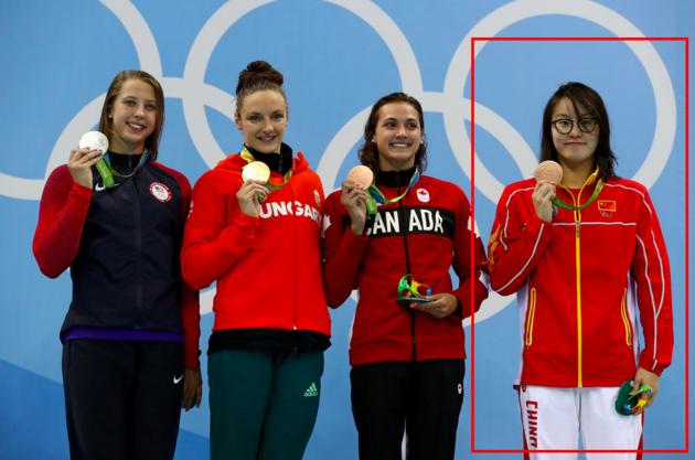 Chính nhờnhững biểu cảm vô cùng dễ thương đó mà cô bắt đầu gây chú ý tại kỳ Thế vận hội 2016.
