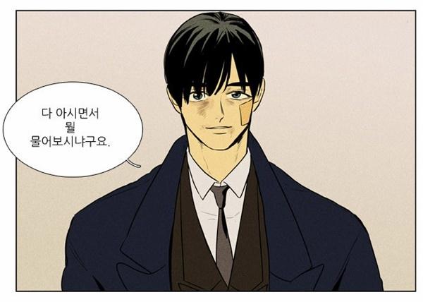 Ngất ngây loạt mĩ nam bước ra từ truyện tranh của màn ảnh Hàn