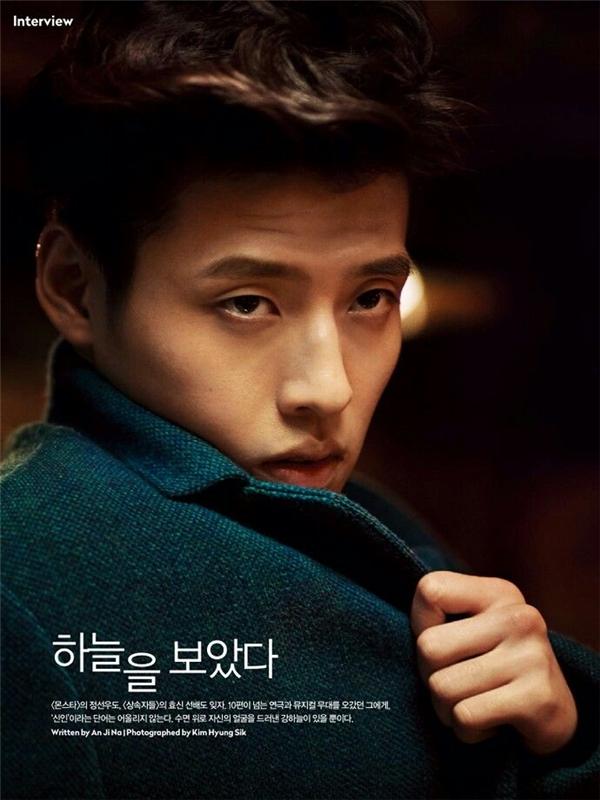 Kang Ha Neul sẽ sắm vai Captain Boomerang.(Ảnh: Internet)