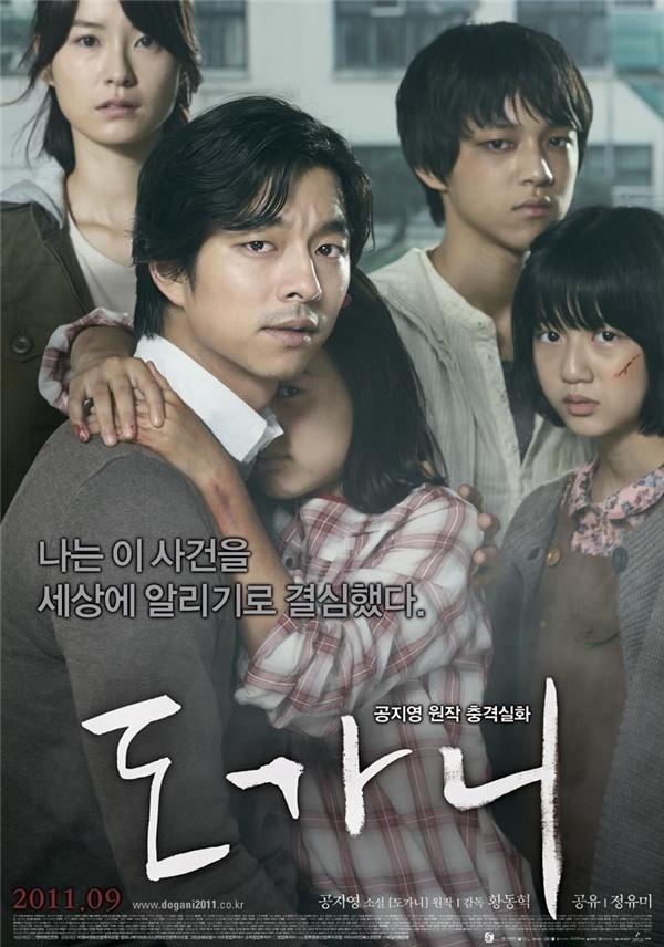 The Silenced được chuyển thể thành phim dựa trên câu chuyện có thật.(Ảnh: Internet)