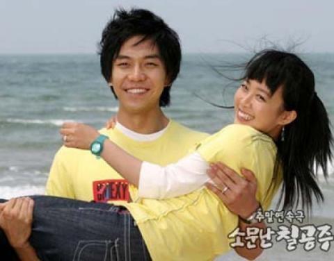 Những nàng công chúa nổi tiếng là bộ phim đầu tiên của Lee Seung Gi.