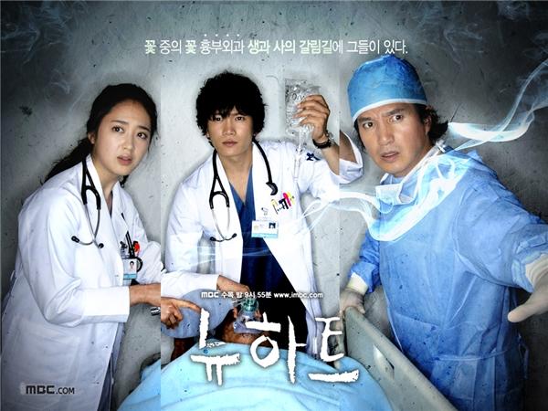 New Heart làmột bộ phim chuyên về phẫu thuật và chữa các bệnh về lồng ngực, tim mạch.(Ảnh: Internet)