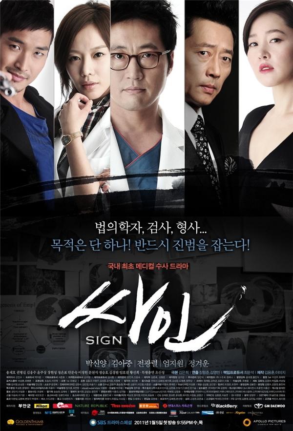 Sign (Chứng cứ pháp y) được chấp bút bởi biên kịch Kim Eun Hee - người phụ nữ tài năng với 3 Days và mới đây nhất là siêu phẩm Signal.(Ảnh: Internet)