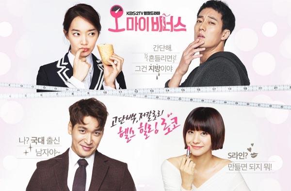 Theo kiểu mô típ nhẹ nhàng của Hàn Quốc, đây sẽ là sự lựa chọn hoàn hảo cho những cô nàng thích lãng mạn.