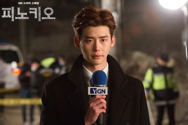 Chuỗi vai diễn thành công của Lee Jong Suk