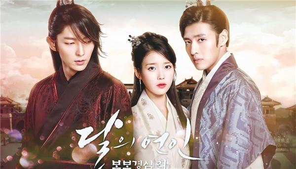 Moon Lovers là dự án phim truyền hình làm lại từ bộ phim Bộ Bộ Kinh Tâm, dựa trên tiểu thuyết cùng tên của Trung Quốc. Bộ phim xoay quanh cuộc đời của một cô gái hiện đại tên là Hae Soo (IU) vô tình xuyên không tới vương triều Goryeo và rơi vào vòng xoáy tình yêu với các hoàng tử.