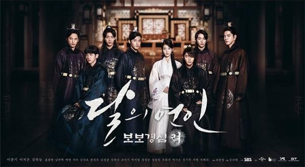 Phim có sự góp mặt của những sao nam đình đám của làng phim ảnh xứ kim chi như Lee Jun Ki, Hong Jong Hyun, Kang Ha Neul, Ji Soo, Baekhyun (EXO) và Nam Joo Hyuk, được chỉ đạo bởi PD Kim Kyu Tae người đứng đằng sau thành công của IRIS, That Winter, The Wind Blows,... biên kịch chắp bút là nhà văn Jo Yoon Jung (Save The Last Dance For Me) vàđược chế tác Universal Pictures của Hollywood đầu tư 1,5 tỉ won.