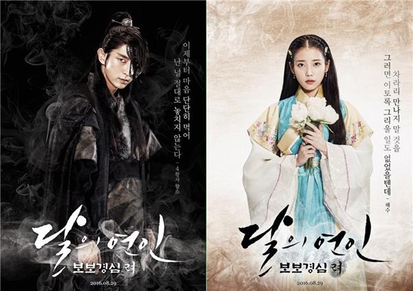 Bên cạnh việc phát sóng tại Hàn Quốc, bộ phim còn được rất nhiều nơi mua bản quyền và phát sóng như Nhật Bản, Hongkong và Việt Nam. Moon Lovers sẽ ra mắt khán giả trên đài SBS vào thứ Hai – thứ Ba hàng tuần, bắt đầu từ ngày 29/8.