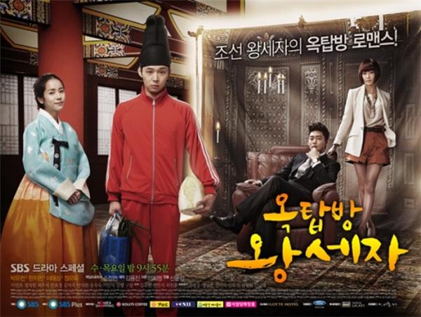 Trong khi đi tìm sự thật về cái chết bí ẩn của thái tử phi mà mình yêu mến, thái tử Lee Gak (Park Yoo Chun) cùng ba người cận vệ đã vô tình xuyên không đến tương lai 300 năm sau và vô tình gặp gỡ, chung sống và bắt đầu câu chuyện tình yêu với cô nàng Park Ha đáng yêu sống ở thời hiện đại. Cũng tại đây, anh đã gặp lại một cô gái có khuôn mặt y hệt thái tử phi, từ đó tìm ra một bí mật kinh hoàng trong quá khứ.