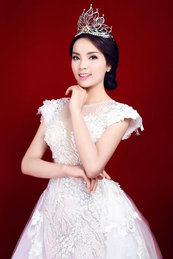 Kỳ Duyên đương kim Hoa hậu Việt Nam
