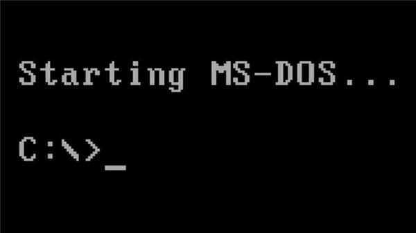 Giao diện MS-DOS trên hệ điều hành Windows ngày nay.