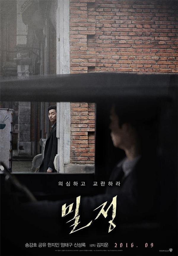 Poster nhân vật Kim Woo Jin (Gong Yoo).(Ảnh: Internet)