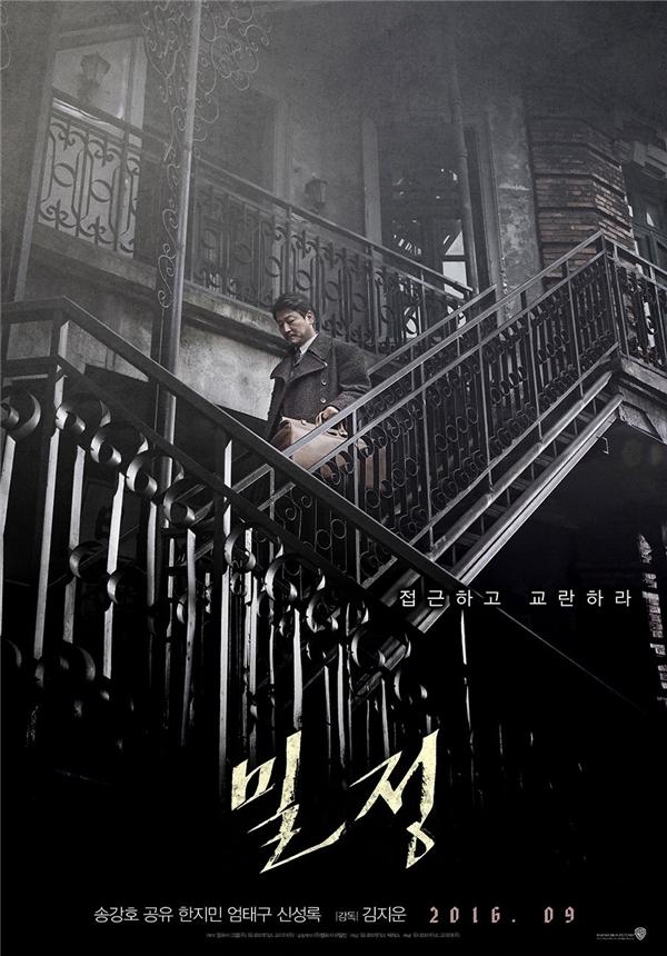Poster nhân vật Lee Jung Chool (Song Kang Ho).(Ảnh: Internet)