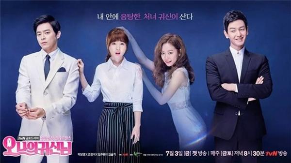 Bộ phim kể về cô nàng rụt rè nhút nhátNa Bong Sunbỗng dưng trở nênhoàn toàn khác biệt vìbị hồn ma trinh nữ Shin Soon Ae nhập vào,từ đó cô thu hút được sự chú ý của Kang Sun Woo - đầu bếp sáng giá của nhà hàng.