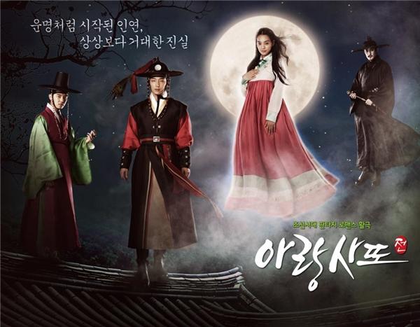 Bộ phim kể về Arang - một hồn ma chế oan đã cùngLee Eun Oh - một sử đạo có khả năng nhìn thấy ma đi tìm sự thật cái chết của mình.