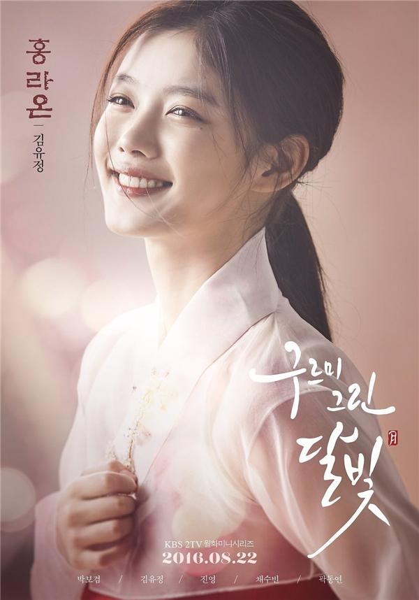 Tạo hình cổ trang trong Mây Họa Ánh Trăng của Yoo Jung vô cùng ngọt ngào và quyến rũ.