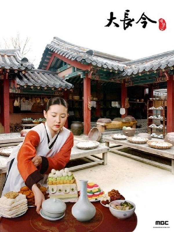 Bộ phim Nàng Dae Jang Geumcho thấy những nét đặc sắc tuyệt vờicủa ẩm thực thời Joseon.