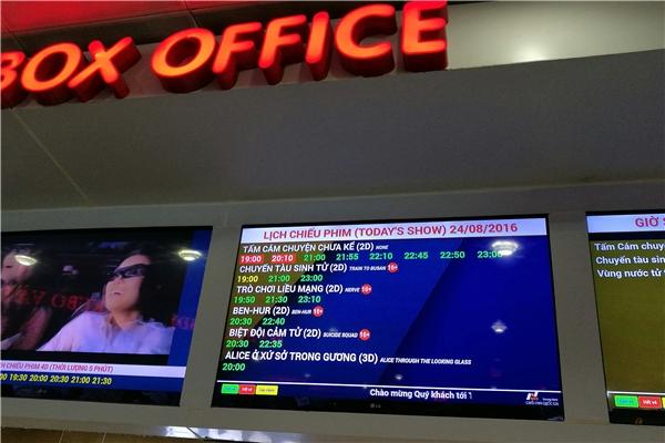 Tại Trung tâm chiếu phim Quốc gia, 3 suất chiếu Tấm Cámkế tiếp đã không cònchỗ ngồi